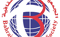 بيان صادر عن الجمعية البحرينية للشفافية بشأن توزيع البعثات والمنح الدراسية لعام 2015