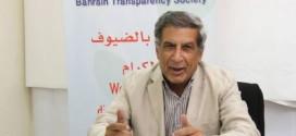 «الراصد الاجتماعي»: حل الأزمة البحرينية يعتمد على حوار يتوصل لحل عادل ومتوازن ومستدام