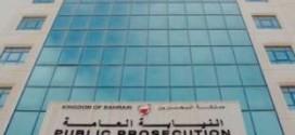 «النيابة»: إحالة مدير تفتيش بإحدى الهيئات للمحكمة بتهمة «الرشوة»