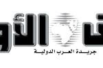 Asharq-alawsat-logo