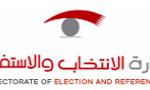 """البوعينين يكشف تفاصيل الكتلة الانتخابية.. ويدعو المرشحين لمراجعة """"الإشرافية"""" الأربعاء"""
