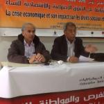 الشفافية البحرينية تشارك في المنتدى الاجتماعي العالمي بتونس