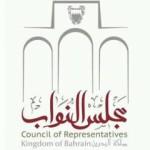 الأحمد متوعداً باستجواب وزراء: 400 مليون دينار مهدرة في تقرير «ديوان الرقابة»