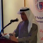 كلمة الجمعية البحرينية للشفافية في احتفال اليوم العالمي مكافحة الفساد الموافق ٩ ديسمبر 2015