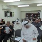 بيان صادر عن الجمعية البحرينية للشفافية بشأن اجتماع الجمعية العمومية