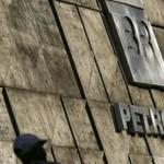 الفساد في البرازيل: إعادة 125 مليون دولار من الأموال المنهوبة في عام 2015
