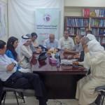 مداخلة الجمعية في الحلقة الحوارية حول وثائق بنما ودور الملاذات الآمنة