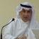 مداخلة قدمت في ندوة أقامتها جمعية العمل الوطني الديمقراطي حول الدين العام في البحرين النتائج والحلول 11 أكتوبر 2017